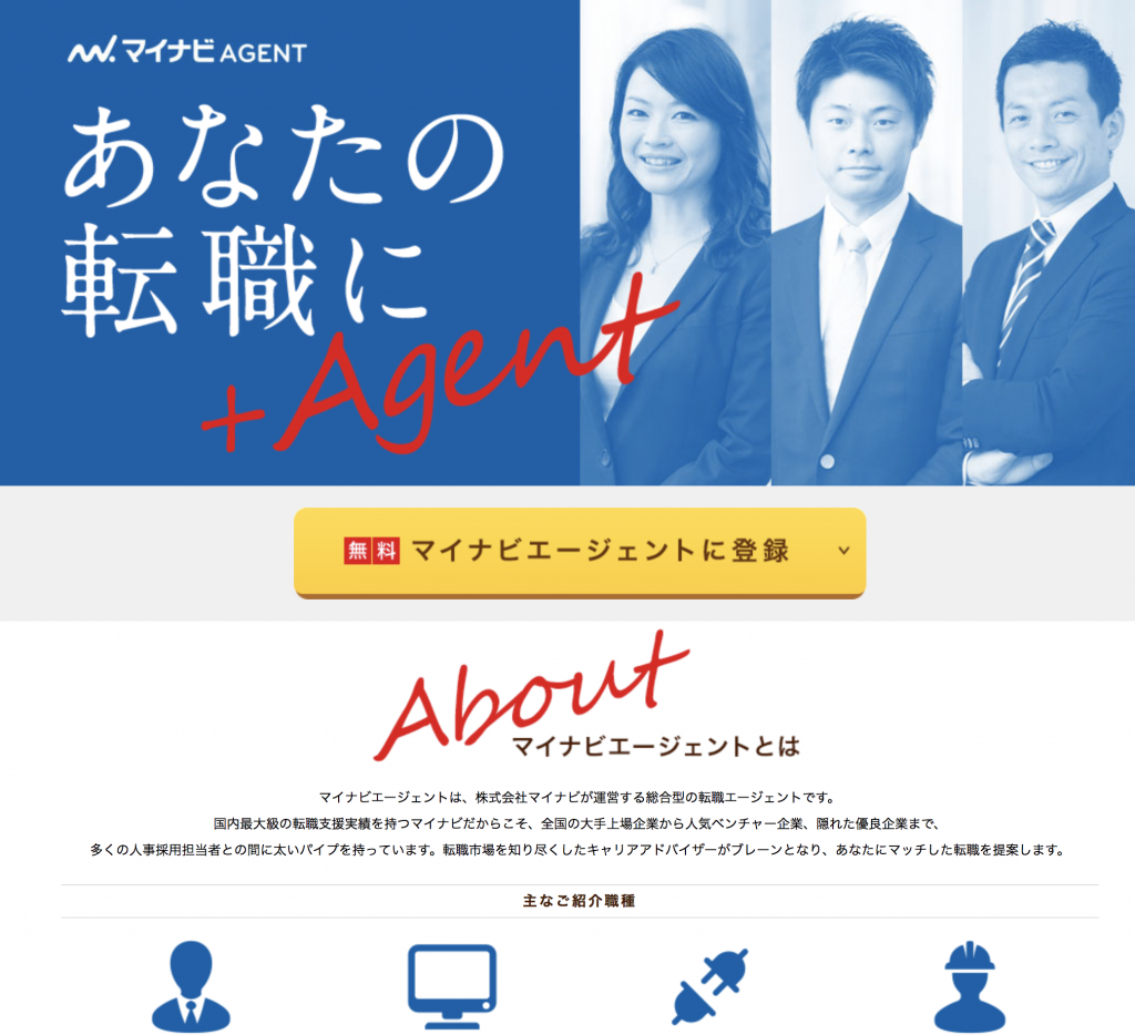find a job in Japan